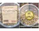 OH: Giant Eagle sunflower seeds recall, Listeria