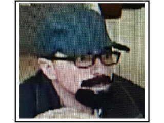 Man robs bank in Amherst