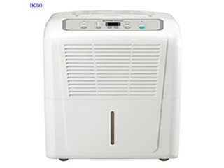 Dehumidifiers recalled after 450 fires