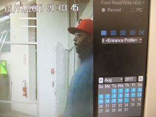 Armed robbery suspect linked to other robberies
