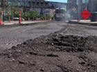 These streets are getting repaved this summer