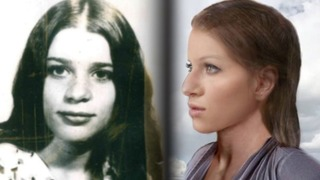 College student helped solve this 40YO cold case